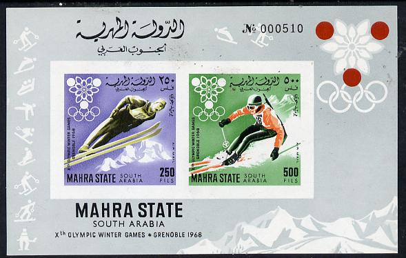 Aden - Mahra 1967 Grenoble Winter Olympics imperf m/sheet (Skiing & Ski Jumping) unmounted mint Mi BL 4B