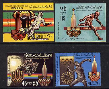 Libya 1979 Pre Olympics (1980 Moscow) imperf set of 4 without silver opt unmounted mint, SG 939-42