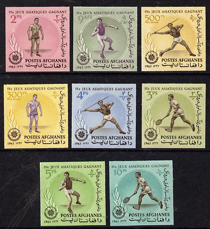 Afghanistan 1963 Asian Games imperf set of 8 values