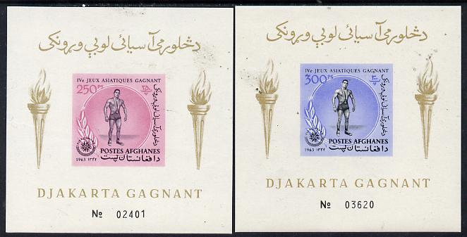 Afghanistan 1963 Asian Games 250f & 300f imperf m/sheets unmounted mint