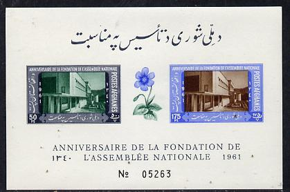 Afghanistan 1961 Foundation Day (Flower) imperf m/sheet