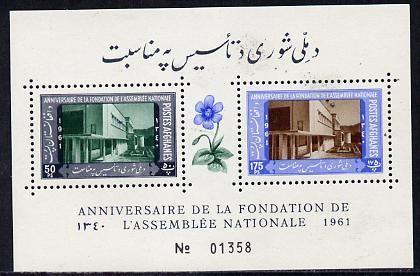 Afghanistan 1961 Foundation Day (Flower) perf m/sheet unmounted mint