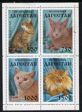 Dagestan Republic 1996 Cats #1 sheetlet containing 4 values unmounted mint, stamps on animals    cats