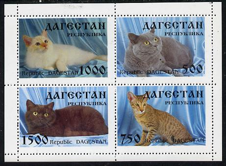 Dagestan Republic 1996 Cats #2 sheetlet containing 4 values unmounted mint