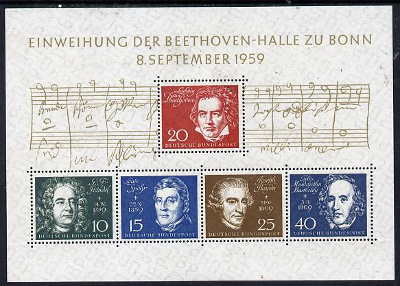 Germany - West 1959 Inauguration of Beethoven Hall m/sheet unmounted mint, SG MS 1233a