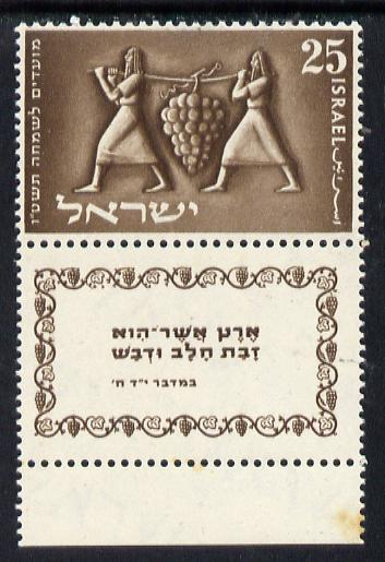 Israel 1954 Jewish New Year (Carrying Grapes) with tab unmounted mint, SG 97