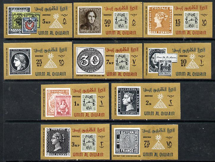Umm Al Qiwain 1966 Stamp Centenary Exhibition (Stamp on Stamp) imperf set of 10 unmounted mint, Mi 55-64B, SG 49-58var
