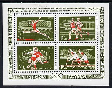 Russia 1974 Sports Buildings for Olympic Games, sheetlet containing set of 4 unmounted mint, SG MS 4362, Mi BL 100