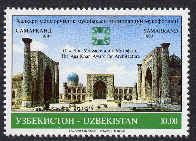 Uzbekistan 1992 Aga Khan Prize for Architecture unmounted mint, SG 5*