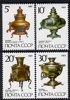 Russia 1989 Russian Samovars in State Museum set of 4 unmounted mint, SG 5970-73, Mi 5924-27*