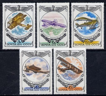 Russia 1976 Early Russian Aircraft (2nd series) set of 5 unmounted mint, SG 4580-84, Mi 4540-44*