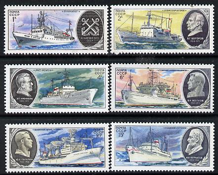 Russia 1979 Soviet Scientific Research Ships set of 6 unmounted mint, SG 4948-53, Mi 4906-11*