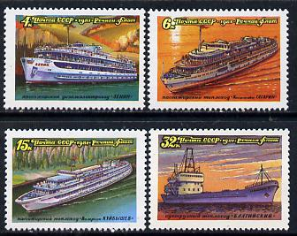 Russia 1981 River Ships set of 4 unmounted mint, SG 5143-48, Mi 5088-91*