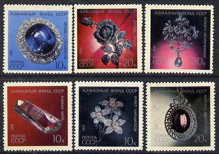 Russia 1971 Diamonds & Jewels set of 6, SG 4004-09, Mi 3950-55 unmounted mint, stamps on minerals, stamps on jewellry
