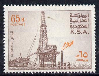 Saudi Arabia 1976-81 Oil Rig at Al-Khafji 65h with inverted wmk, superb unmounted mint, SG 1179var*