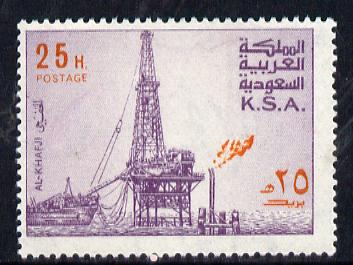 Saudi Arabia 1976-81 Oil Rig at Al-Khafji 25h (deep dull purple shade) with inverted wmk, SG 1171avar*