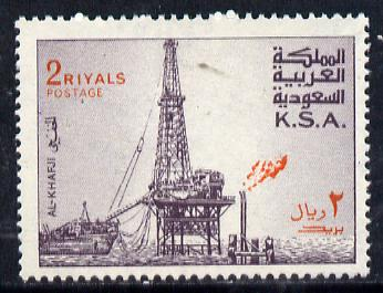 Saudi Arabia 1976-81 Oil Rig at Al-Khafji 2r with upright wmk, SG 1181*