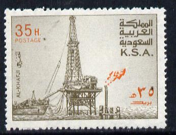 Saudi Arabia 1976-81 Oil Rig at Al-Khafji 35h with inverted wmk, (gum a little disturbed) SG 1173var*