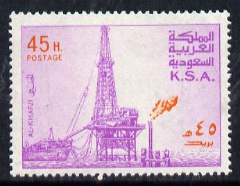 Saudi Arabia 1976-81 Oil Rig at Al-Khafji 45h with inverted wmk, (gum a little disturbed) SG 1175var*