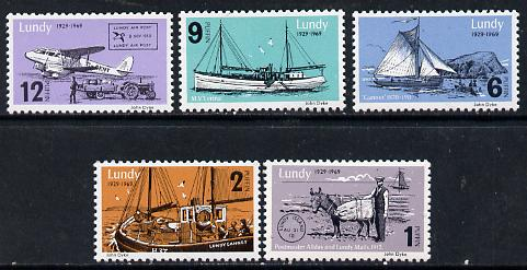 Lundy 1969 40th Anniversary set of 5 (only 80,000 sets printed) unmounted mint*