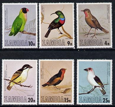 Zambia 1977 Birds of Zambia set of 6 unmounted mint, SG 262-67*