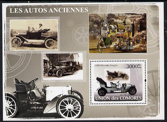 Comoro Islands 2008 Early Cars perf s/sheet unmounted mint Michel BL433