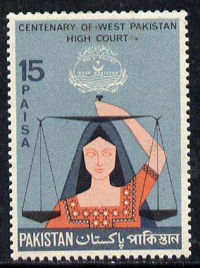 Pakistan 1967 Centenary of West Pakistan High Court unmounted mint, SG 242*