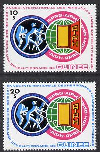 Guinea - Conakry 1981 International Year of the Disabled set of 2. SG 1096-97*