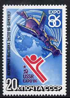 Russia 1986 EXPO 86 (Space Station) unmounted mint, SG 5637, Mi 5589*