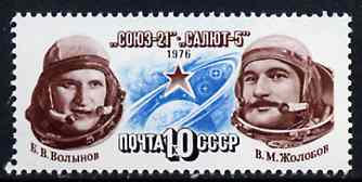 Russia 1976 Space Flight of Soyuz 21 unmounted mint, SG 4554 Mi 4514*
