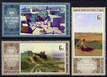 Russia 1980 Soviet Artists #1 perf set of 3 unmounted mint, SG 4970-72, Mi 4929-31*