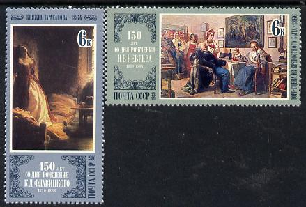 Russia 1980 Soviet Artists #2 set of 2 unmounted mint, SG 5038-39 Mi 4997-98*