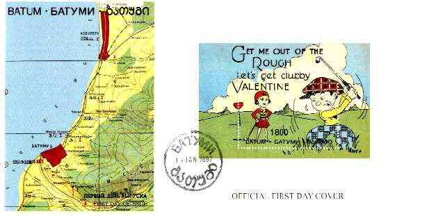 Batum 1997 Valentines Couple playing Golf perf s/sheet on illustrated first day cover