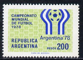 Argentine Republic 1978 Football World Cup, SG 1577* unmounted mint