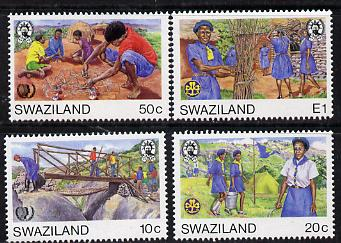 Swaziland 1984 Int Youth Year set of 4 unmounted mint, SG 495-98