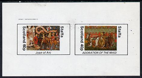 Staffa 1982 Tapestries (Joan of Arc & Adoration of Magi) imperf set of 2 unmounted mint