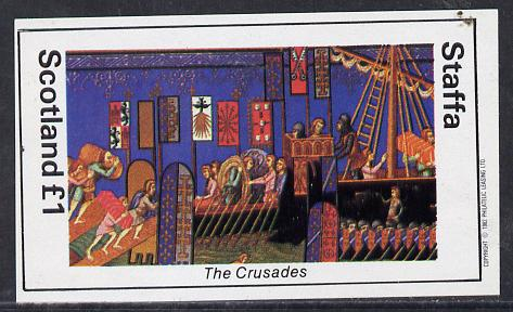 Staffa 1982 Tapestries (The Crusades) imperf souvenir sheet (�1 value) unmounted mint