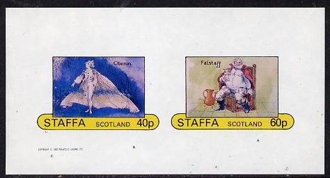 Staffa 1982 Scenes from Shakespeare's Plays (Falstaff & Oberon) imperf set of 2 unmounted mint