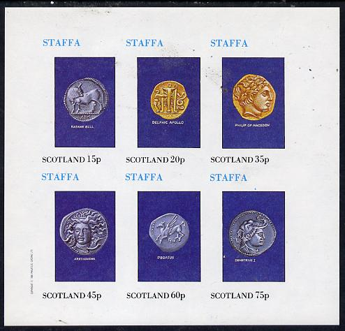 Staffa 1982 Old Coins (Katane Bull, Pegasus, Demetrius I, etc) imperf  set of 6 values (15p to 75p) unmounted mint