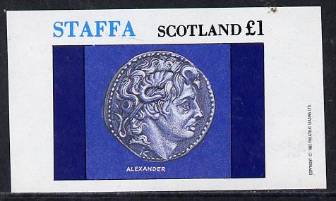 Staffa 1982 Old Coins (Alexander) imperf souvenir sheet (�1 value)  unmounted mint