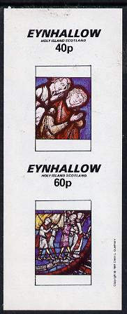 Eynhallow 1981 Stained Glass Windows imperf  set of 2 values (40p & 60p) unmounted mint