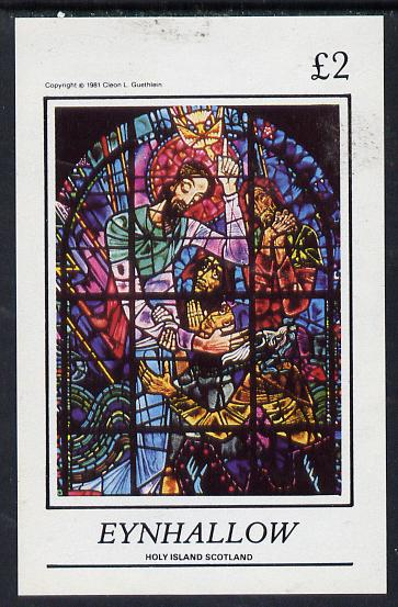 Eynhallow 1981 Stained Glass Windows imperf deluxe sheet (�2 value) unmounted mint