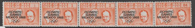 Calf of Man 1968 Olympic Games Mexico overprinted on Churchill perf 11 set of 5 in orange (Rosen CA129-33) unmounted mint