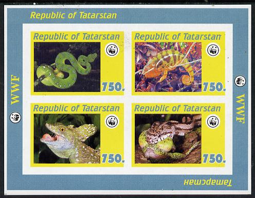 Tatarstan Republic 1996 WWF imperf sheetlet containing complete set of 4 Reptiles unmounted mint