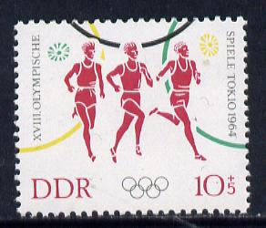 Germany - East 1964 Running 10pf+5pf from Tokyo Olympic Games set unmounted mint, SG E764