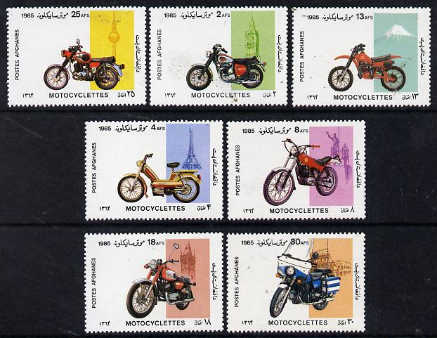 Afghanistan 1985 Motor-Cycles perf set of 7 unmounted mint SG 1074-80*
