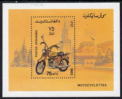 Afghanistan 1985 Motor-Cycles perf m/sheet unmounted mint SG MS 1081, stamps on motorbikes