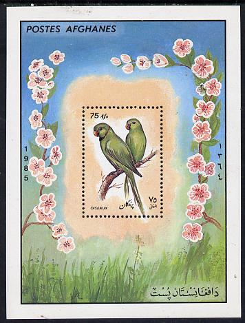 Afghanistan 1985 Birds (Parakeets) perf m/sheet unmounted mint