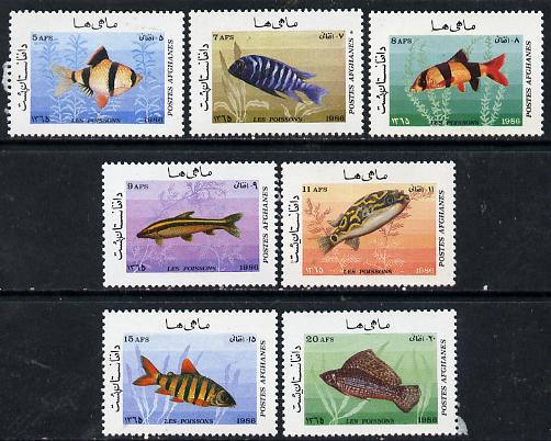 Afghanistan 1986 Fish perf set of 7 unmounted mint SG 1111-17*