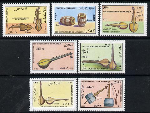 Afghanistan 1988 Musical Instruments perf set of 7 unmounted mint SG 1182-88*